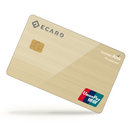 Global Merchants Offer Exclusive Discounts for UnionPay Cardholders ...