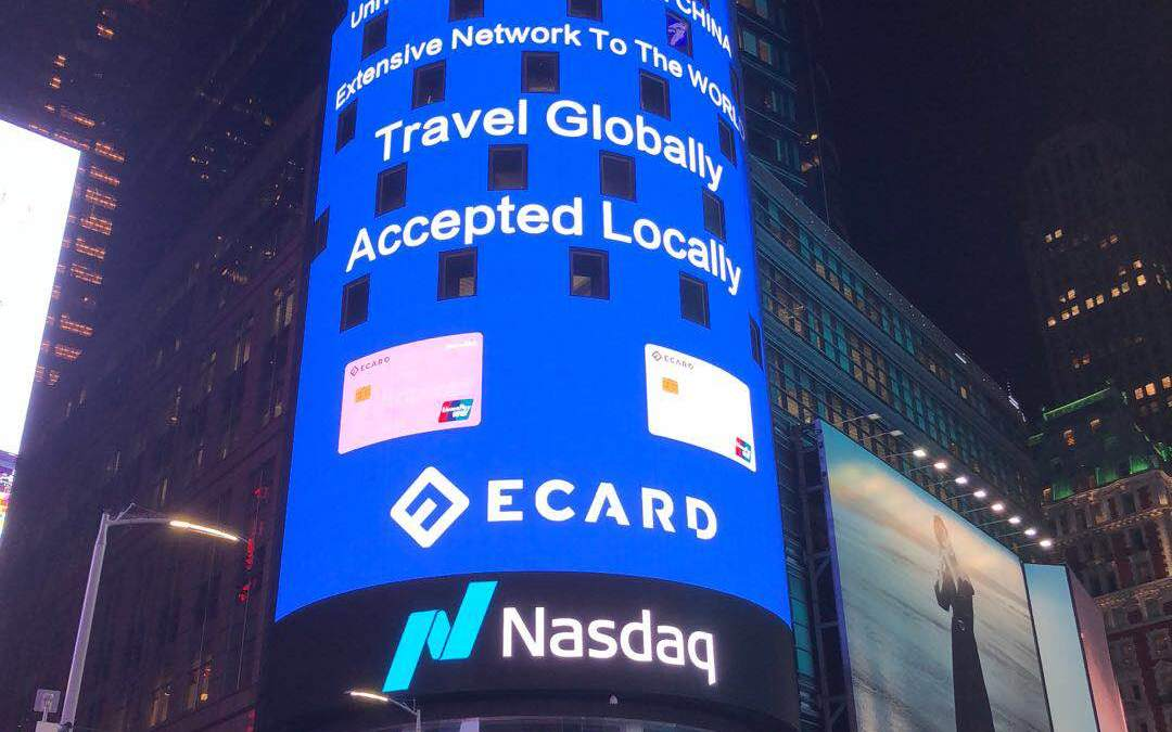 ECARD Sent out Lunar New Year Greetings from the Crossroads of the World