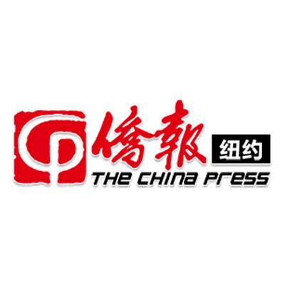 侨报 The China Press