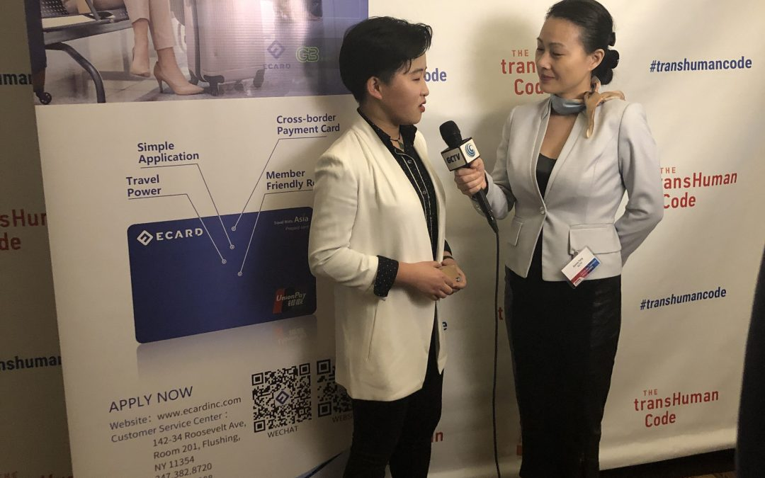 Global Citizens Television Network Talks to ECARD