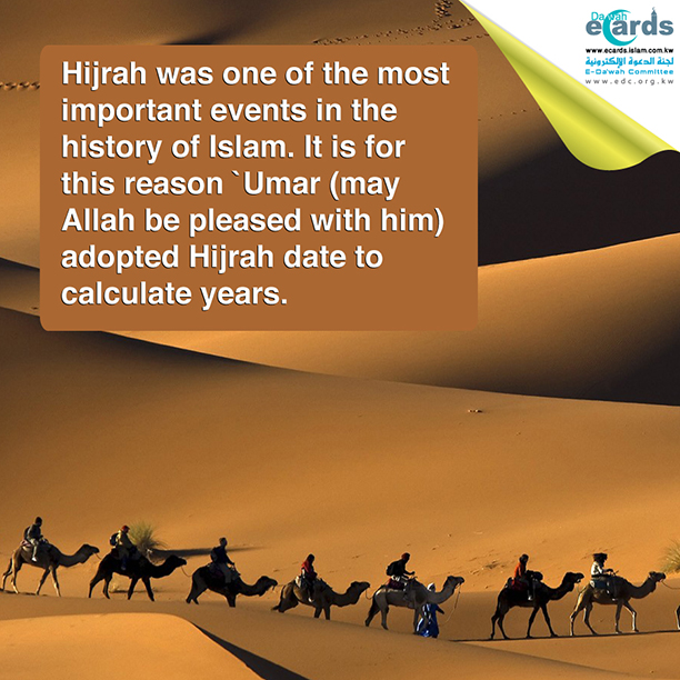 Image result for pics of hijrah
