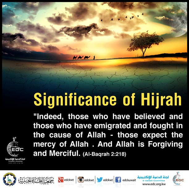 Hijrah Archives WhatsApp And Social Media E Cards