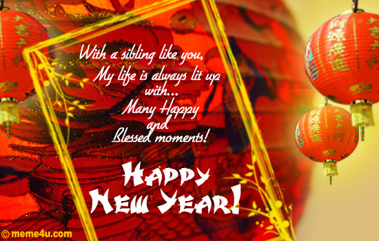 New Year Cards E Cards