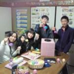 2011/03/18 17:33