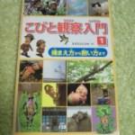 20110913_181705.jpg