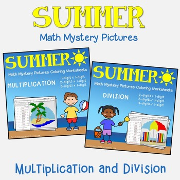 Summer Math Coloring Pages Worksheets Teaching Resources Tpt