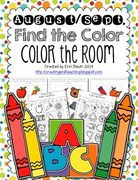 Color the Room - a perfect activity for the first week of kindergarten