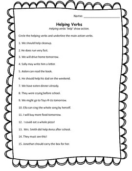 Helping Verbs Worksheet By Stephanie S Stuff