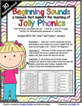 Phonics Beginning Sound Worksheets By Lisa Sadler
