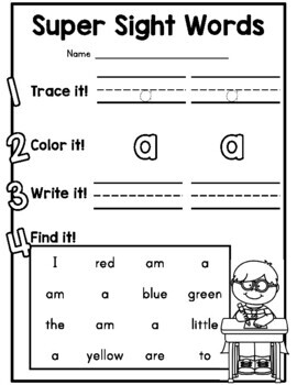 Kindergarten Sight Word Practice Sheets Benchmark