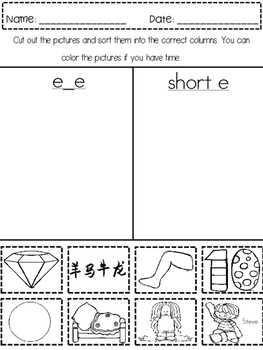 Magic E Ee Mini Reader And Activity Worksheets By Fun In