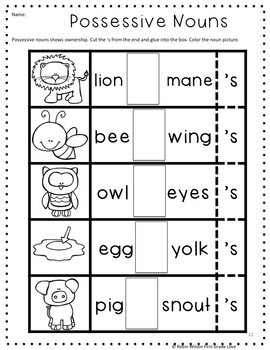 Nouns For First Grade By Robin Wilson First Grade Love