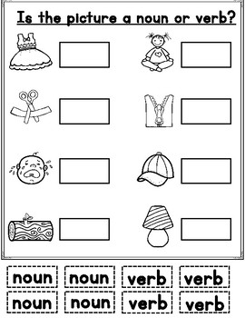 Nouns And Verbs Sorting Worksheets Cut And Paste