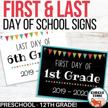 Printable First Day Of School Signs First Day Of School 2019 20 Chalkboard Sign