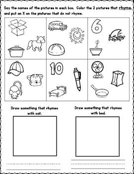 Rhyming Worksheet Freebie Sampler By Bilingual Teacher