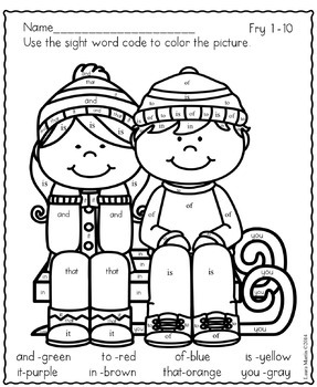 Color By Sight Word Winter By Laura Martin Teachers Pay