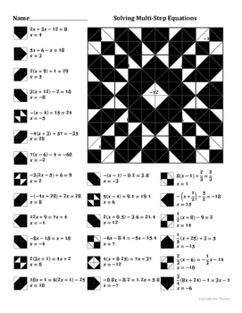 Solving Multi Step Equations Coloring Worksheet By Aric