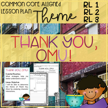 Thank You Omu Worksheets Teaching Resources Teachers Pay Teachers