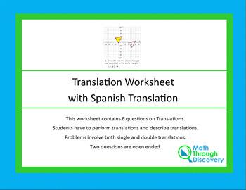 Translation Worksheet By Math Through Discovery Llc