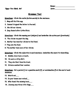 Unit 5 Spiral Grammar Tests