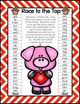 CVC Blends And Digraphs Gameboards Valentines Day