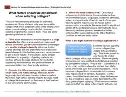 essay samples for college applications