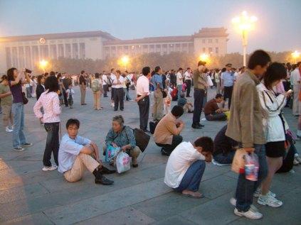 Ceremonia Flagi na Placu Tiananmen