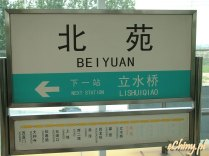 Metro w Pekinie