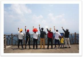 越知山ハイキングイベント