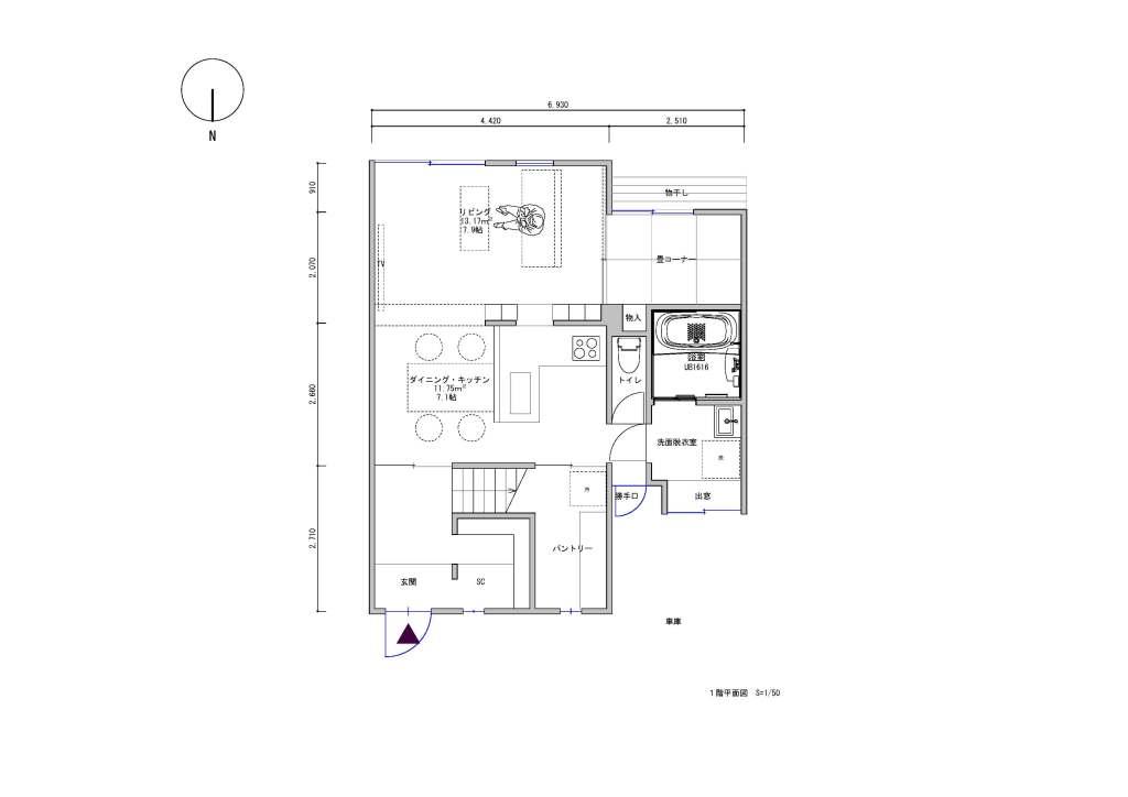 RC造の住宅