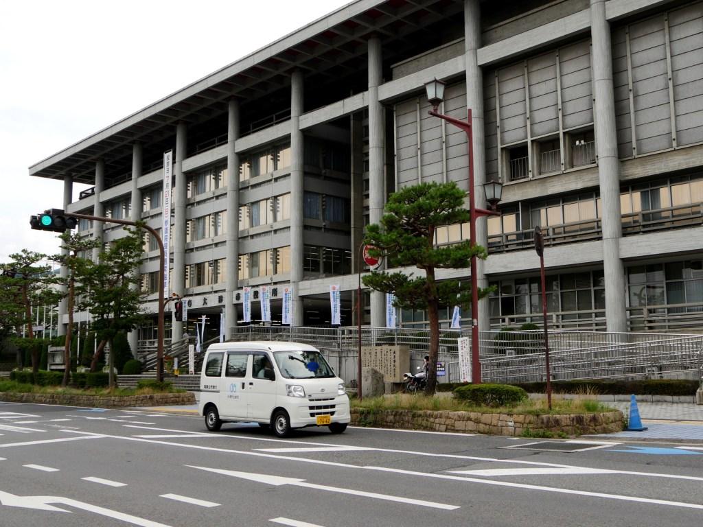 大津市庁舎