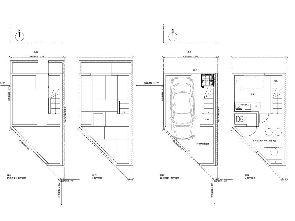 狭小住宅改修案