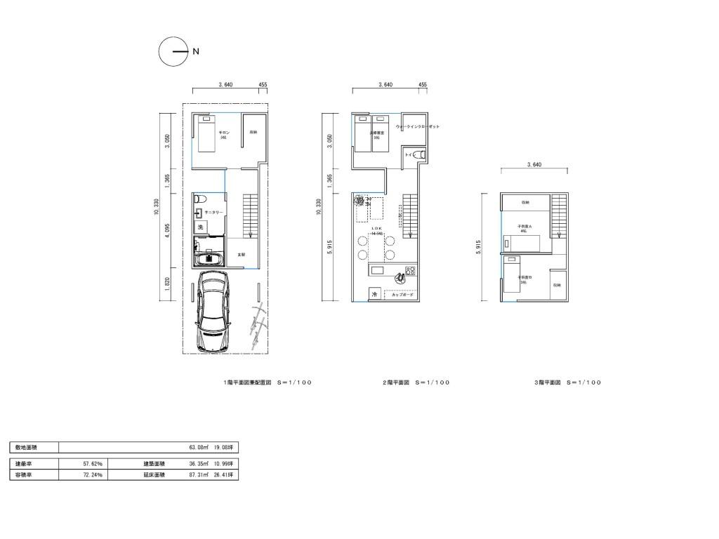 住宅 リノベ 建築家