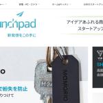 新発想の楽器や音楽制作機材にも注目!日本でもスタートした「Amazon Launchpad」で購入できるミュージックギア