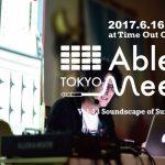 """恵比寿Time Out Cafe&Dinerに会場を移して開催! 6月16日(金) Ableton Meetup Tokyo Vol.13 """"Soundscape of Summer Special"""""""