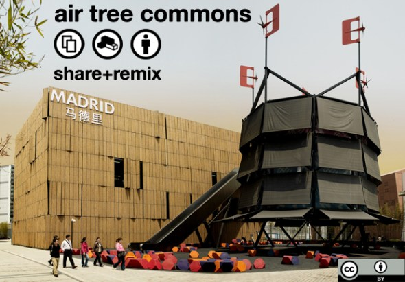 banner air tree commons
