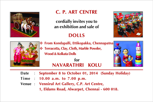 Kolu Exhibition - Invitation 2014