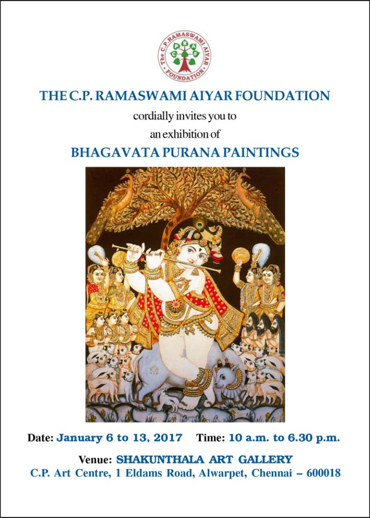 bhgavata-exhibition-painting