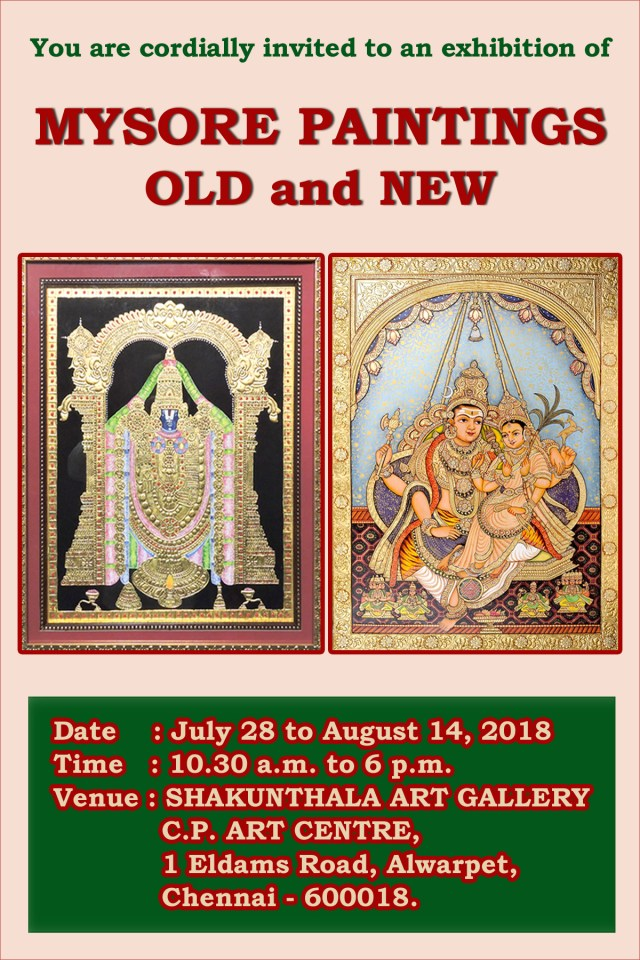 Invitation-mysorepainting