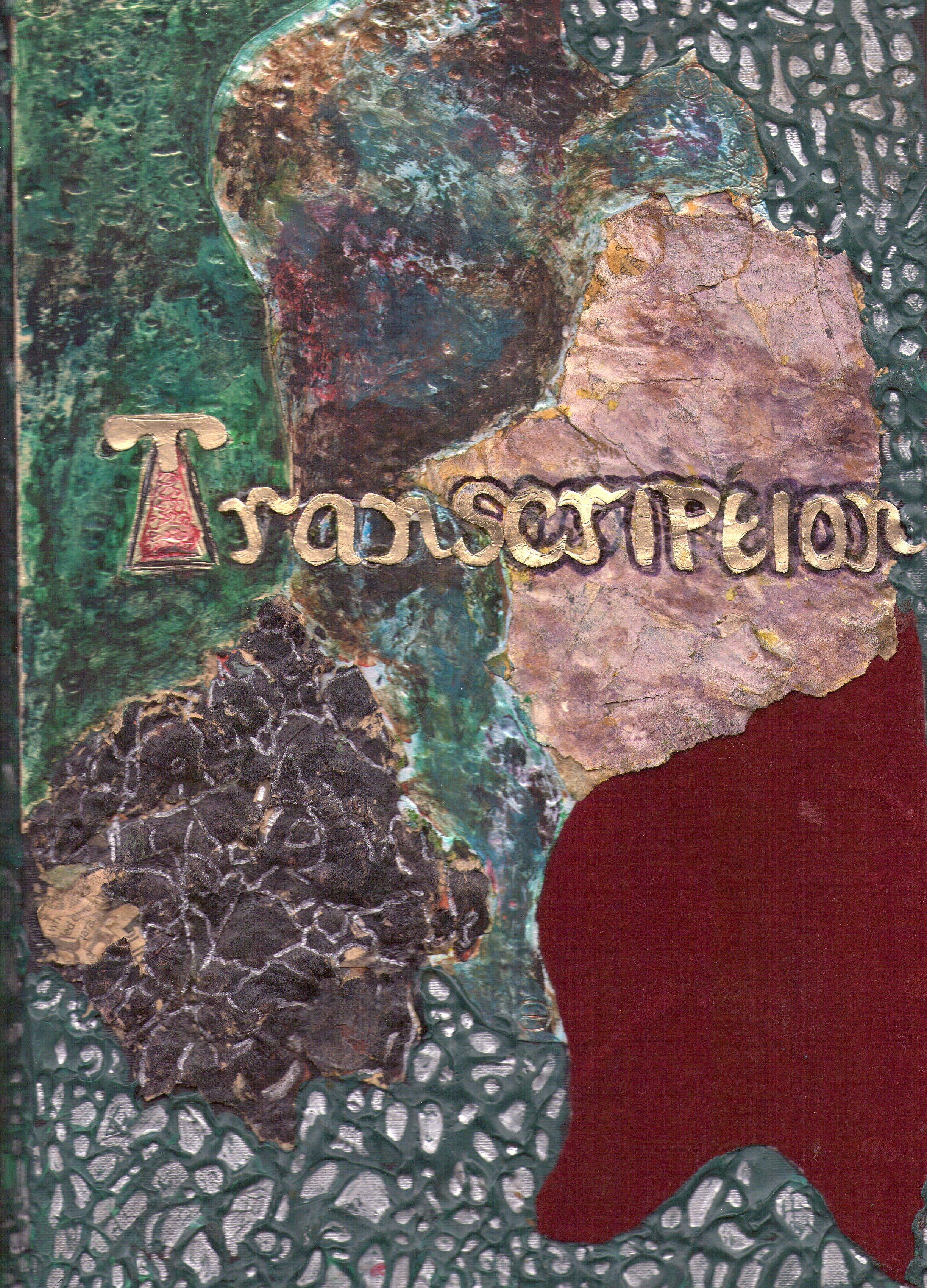 transcription journal