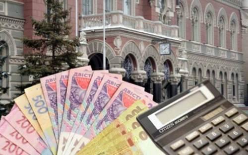 реструктуризація валютних кредитів