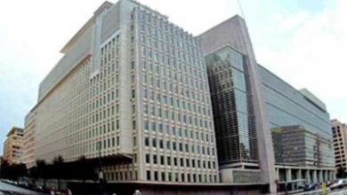 صورة مديرة ملف موريتانيا في بعثة صندوق النقد الدولي تتواطؤ مع الحكومة بتسجيل معطيات  كاذبة عن الاقتصاد الموريتاني