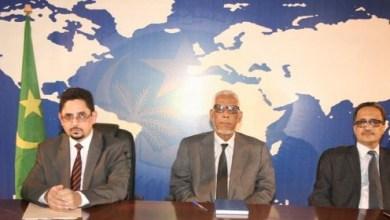 """صورة موريتانيا توقع على إنشاء """"تجمع دول الساحل والصحراء"""""""
