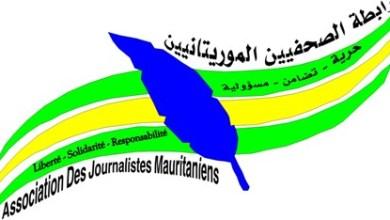 صورة رابطة الصحفيين تندد بتصريحات مقرر الأمم المتحدة  فيليب آلستـون
