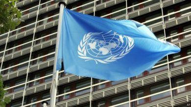 صورة رغم إعتراض دول منظمة المؤتمر الإسلامي ..إسرائيل ترأس لجنة القانون الدولي في الأمم المتحدة