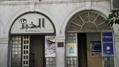 """صورة القضاء الجزائري يجمد صفقة بيع مجموعة """"الخبر"""" لصاحب أكبر ثروة بالبلاد"""