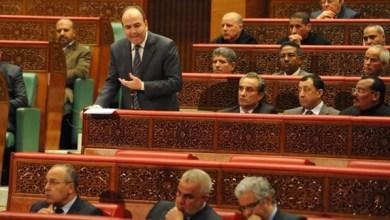 صورة المحكمة الدستورية المغربية تلقي عضوية 3 برلمانيين بسبب جرائم الإرشاء