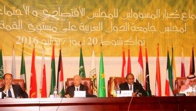 صورة موريتانيا تتسلم رئاسة المجلس الإقتصادي والإجتماعي خلال أول إجتماع رسمي للجامعة العربية بنواكشوط