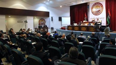 صورة البرلمان الليبي يرفض منح الثقة لحكومة الوفاق