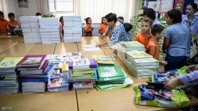 صورة تركيــا : 18 مليون تلميذ يبدأون الدراسة  بلا مدرسين ..